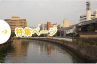 長崎の産業